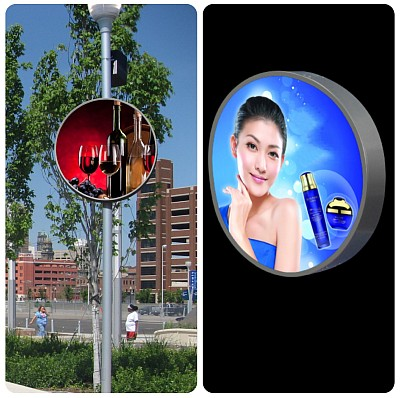 Outdoor round shape led display